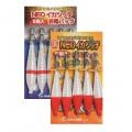 Nakazima Japan Πάνινες Ελαφριές 10cm Set 5 τεμ. Καλαμαριέρες