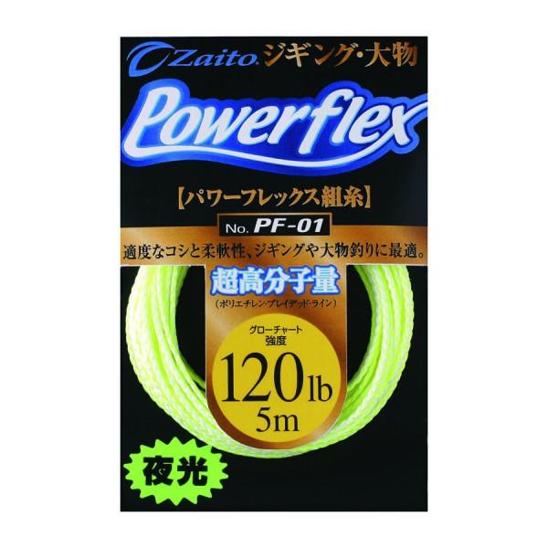 Owner Νήμα Jigging Powerflex PF-01 Νήματα & Σύρματα Ψαρέματος