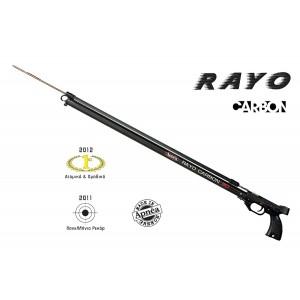 Apnea Rayo Carbon 75cm